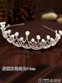 韓國兒童皇冠發箍公主可愛水鉆女童發飾寶寶王冠女孩發卡頭飾頭箍 歌莉婭