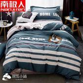 全棉三件套 1.5m單人床單被套 1.2米學生宿舍純棉床上用品