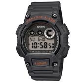【CASIO】 專業級震動潮流電子錶-深灰(W-735H-8A)