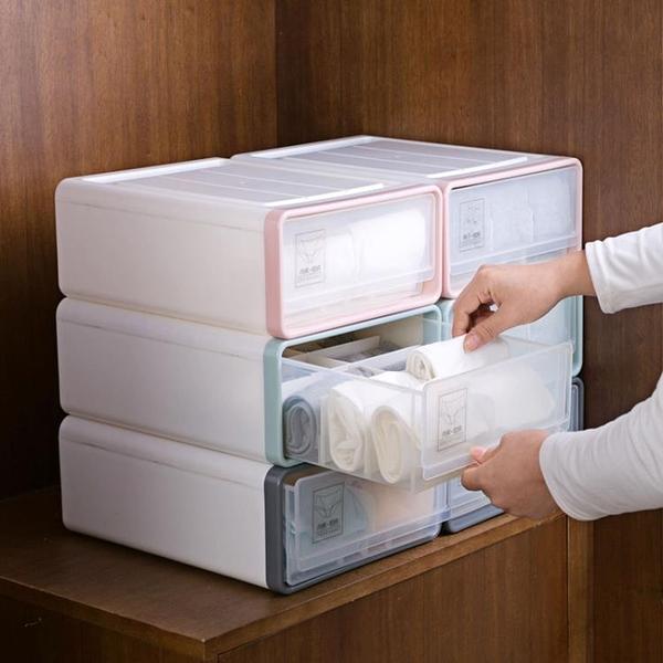 內衣盒子內褲抽屜式內衣收納盒塑料收納箱【聚寶屋】
