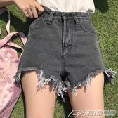 新款原宿高腰須邊百搭牛仔短褲女裝韓版學生時尚熱褲  潮流前線
