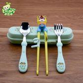 全館83折 幼兒童筷子訓練筷寶寶學習練習筷餐具套裝勺子叉家用小孩男孩一段