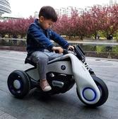 兒童三輪車 兒童電動摩托車男孩女寶寶三輪車充電小孩玩具汽車可坐人大號【快速出貨八折搶購】