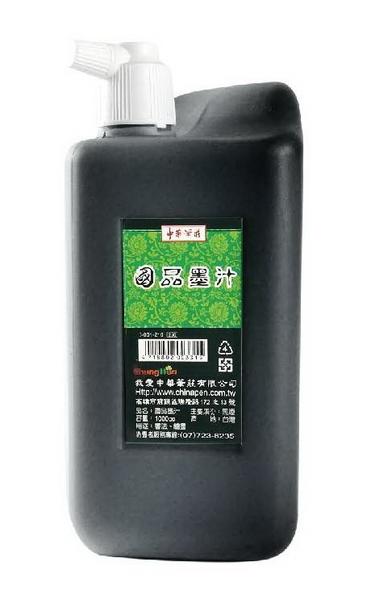 《☆享亮商城☆》I-001-210 國品墨汁(1000cc) 中華筆莊