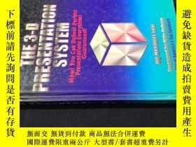 二手書博民逛書店The罕見3D Presentation systemY2586