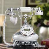 仿古電話機歐式復古老式客廳家用電話座機裝飾電話機商務辦公臺式YYS  朵拉朵衣櫥