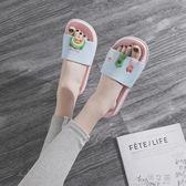 拖鞋女 夏季新款涼拖鞋女可愛爪子家用室內軟底防滑浴室洗澡拖鞋女夏 俏女孩