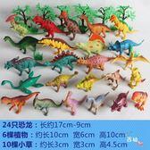 店慶優惠兩天-仿真大號恐龍模型小動物恐龍蛋霸王龍男孩兒童3-6歲恐龍玩具套裝