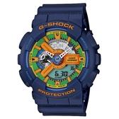 CASIO G-SHOCK 超重型戰機雙顯運動錶(藍)