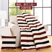 抱枕 抱枕被子兩用靠墊被沙發辦公室午休靠枕頭被空調汽車腰枕床頭靠背