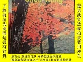 二手書博民逛書店At罕見Middle Age Shen Rong人到中年Y267