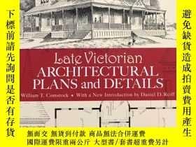 二手書博民逛書店Late罕見Victorian Architectural Pl