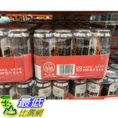 [COSCO代購]  單次運費限購一組  WORSHIP VIRTUES MALT DRINK 崇德發黑麥汗 每罐500毫升X24入 _C106346