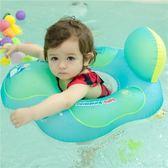 游泳圈 自游寶貝嬰兒游泳圈趴式坐圈加厚男女孩1-3-6歲寶寶兒童腋下 酷動3c