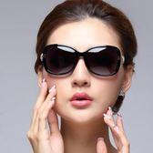 太陽鏡  歐美款女士墨鏡女士太陽眼鏡開車墨鏡新款 最後一天85折