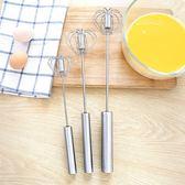 打蛋器半自動手動手持式奶油打發器