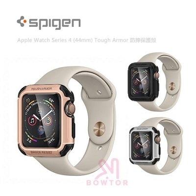 光華商場。包你個頭【SGP】Apple Watch Series 4 (44mm) Tough Armor 防摔保護殼