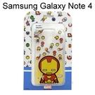 復仇者聯盟Q版透明軟殼 [鋼鐵人] Samsung Galaxy Note 4 N910U【正版授權】