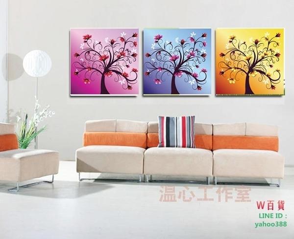 無框畫裝飾畫客廳走廊辦公室書房壁畫沙發背景掛畫發財樹