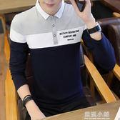帶領子純棉男衫新款夏裝男士長袖T恤翻領POLO衫韓版潮流體恤上衣 藍嵐