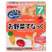 【愛吾兒】貝親 pigeon 紅蘿蔔番茄點心/餅乾-12g(6g*2袋)/7個月以上適用