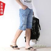 5分大碼牛仔短褲男士寬鬆夏季薄款韓版夏款男生馬褲直筒七分中褲「時尚彩虹屋」