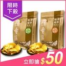 金山藷童瑤 手作烘焙地瓜片(220g) ...