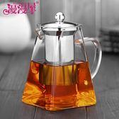 茶壺不銹鋼加厚玻璃茶壺套裝家用泡茶器耐高溫茶具小水壺過濾花茶壺 免運直出 交換禮物