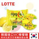 韓國 現貨  lotte 樂天 檸檬糖 17.5g 糖果