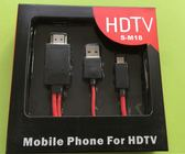 【手機接電視】Micro USB TO HDMI MHL行動高畫質 影音傳輸線 2米 S2 NOTE Nexus HTC Sony