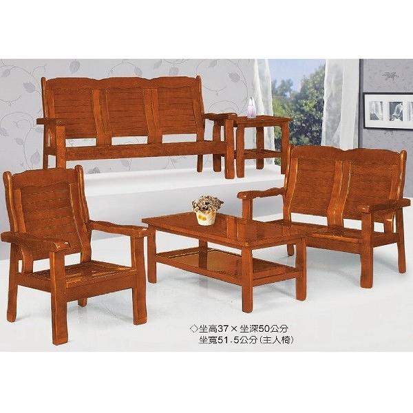 沙發 PK-306-9 320型柚木組椅(含茶几)【大眾家居舘】