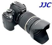 又敗家JJC副廠B003 B005騰龍18-270mm F3.5-6.3 17-50mm F2.8 XR Di II VC LD Aspherical(IF)MACRO