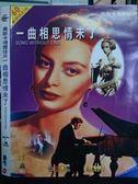 影音專賣店-O13-129-正版DVD【一曲相思情未了】-傑瑞夫瑞吉