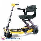 luggie 拉風騎 電動代步車 超輕型 黃