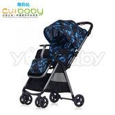 酷貝比 CUI BABY 高景觀雙向嬰兒推車 -迷彩藍