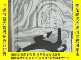 二手書博民逛書店郭富城罕見唱片廣告 雜誌8開彩頁1面Y155501