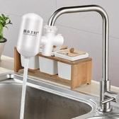 凈水器家用水龍頭凈水器凈水機水龍頭過濾器 ☸mousika