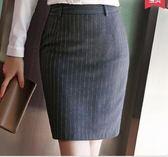 V領襯衫女長袖寬松職業裝套裝白襯衣套裙工裝時尚面試正裝工作服