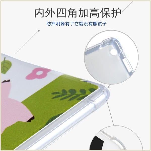 心悅系列 華為 Media Pad T3 10 平板皮套 防摔氣墊 卡通彩繪 空壓殼 AGS-W09/L09 全包邊 保護套