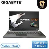 [GIGABYTE 技嘉]17.3吋 機械軸電競筆電-鐵灰 AORUS 17G XB