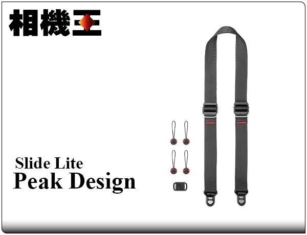 ★相機王★Peak Design Slide Lite 纖細版快裝神奇背帶〔最新版〕沉穩黑