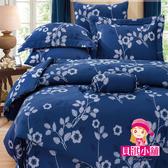 【貝淇小舖】100%萊賽爾天絲 雙人5x6.2尺 鋪棉兩用被床包組 附正天絲吊卡 蘭特尼