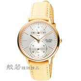 ALBA日系生活時尚腕錶/膚褐色