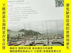 二手書博民逛書店罕見新經濟2019年6月刊Y290154