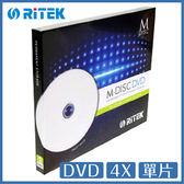 RITEK 千年光碟M DISC DVD 白色滿版可印單片裝光碟DVD