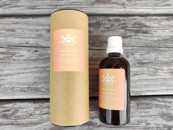 滋養潤膚油 Soothing Oil - 複方按摩精油 SPA經絡放鬆按摩油 美體精油 舒壓按摩精油 刮痧