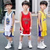 火箭哈登球衣喬丹兒童籃球服套裝男童幼兒小學生勇士庫里騎士科比   初見居家