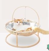網紅貓床貓窩冬季保暖深度睡眠可拆洗狗窩四季通用貓吊床搖椅躺椅 創時代3c館