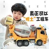 兒童混泥土工程車水泥車罐車水泥攪拌車模型大號玩具吊車聲光男孩 夢露時尚女裝