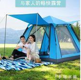 帳篷戶外3-4人野營全自動家庭二室一廳加厚防雨雙人野外露營單   伊鞋本鋪